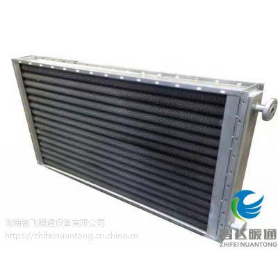 智飞暖通蒸汽散热器SRZ翅片管换热器