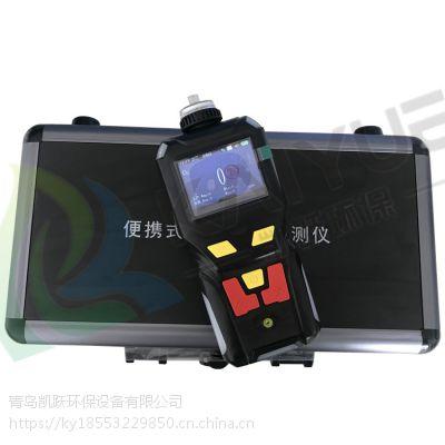 化工车间臭氧浓度分析仪 凯跃KYS-2000型臭氧检测仪
