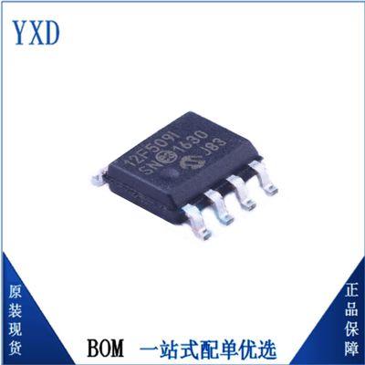 代理分销PIC12F509-I/SN Microchip/微芯 电子元器件IC全新原装现货