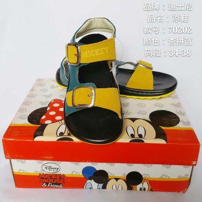 品牌童装巴拉巴拉迪士尼小猪班纳童鞋童装批发走份