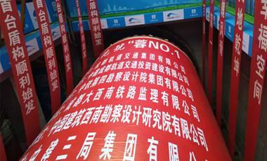 武汉牌洲湾广告喷印(图)-CI工程设计-汉南区CI工程