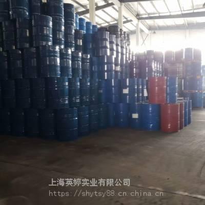 供应陶氏丙二醇(上海sk丙二醇