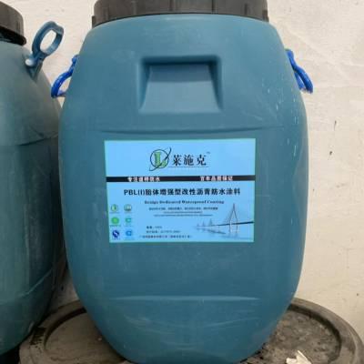 高分子水性防水材料PBL聚合物改性沥青防水涂料