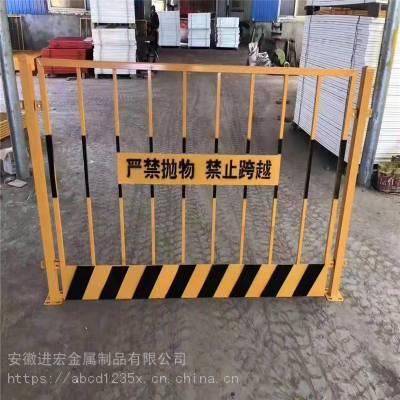 批发黄黑基坑临边护栏网 洞口坑道植被隔离防护栏 临时施工围挡现货