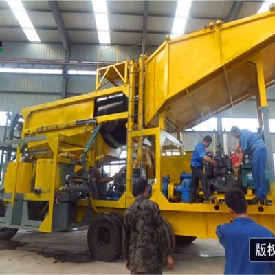 新疆小型淘金车|吉林高效率淘金设备|黑龙江振动筛淘金设备