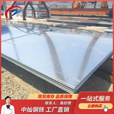 镀锌钢板加工 建筑专用SGCC镀锌板 1.0*1250镀锌板
