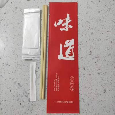 浙江海航定制 全自动纸巾筷子四件套 筷子纸巾勺子三件套打包机