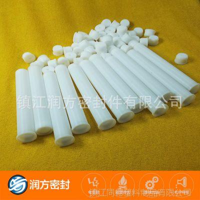聚四氟乙烯PTFE日本大金料 M-111羊脂玉色 消解罐 带盖子 塞塞子