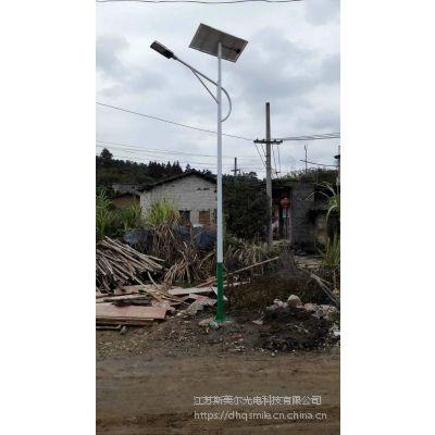 山西一体太阳能路灯价格