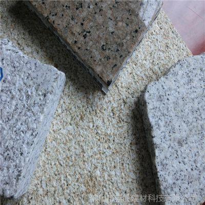 金属铝蜂窝板厂  天花铝蜂窝板隔热  进口石材铝蜂窝板价格