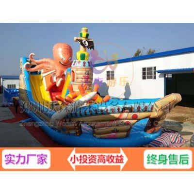 河南郑州充气城堡定做,小猪佩奇儿童充气滑梯沃森游乐厂家直销