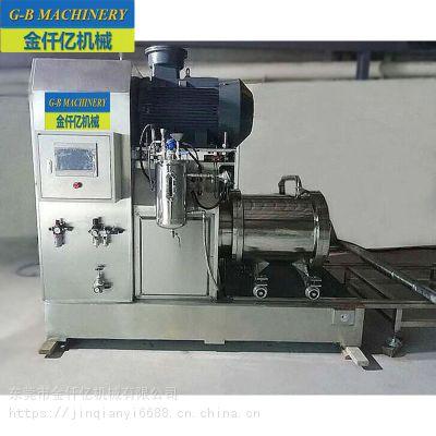 金仟亿供应90L纳米陶瓷砂磨机卧式砂磨机