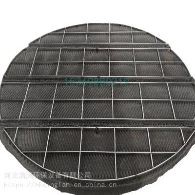 厂家直供钛丝网除沫器 高效型TA2丝网除沫器