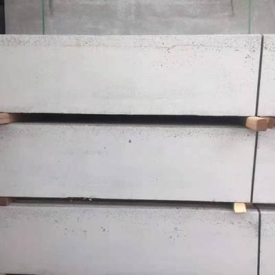 济南聚信信誉保证-宾馆用硅酸钙板轻质隔墙板定做