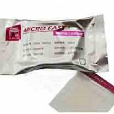 MicroFast大肠杆菌/大肠菌群测试片 型号:LR20-LR007