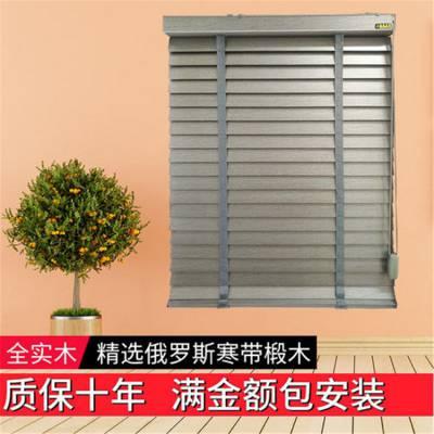 北京电动百叶窗帘 定做木百叶 公司百叶窗帘 价格优惠