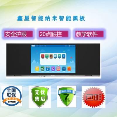 75 86英寸教学黑板一体机 电容触控新产品 教室新设备 新技术方案