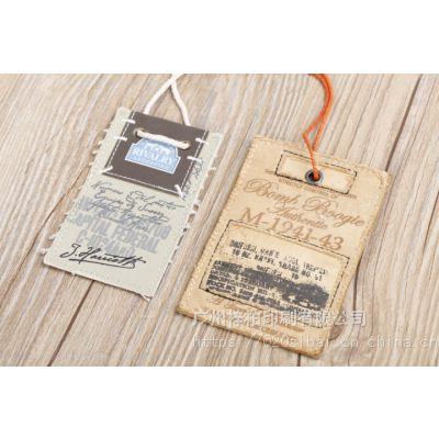 广州服装吊牌制作订做 男女吊牌定做 衣服商标 服装标签印刷 免费设计