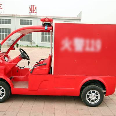 电动消防车价格-德州北驰新能源 -电动消防车