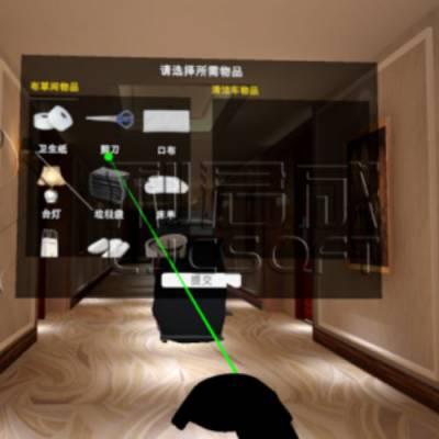 利君成 山西酒店VR价格 河北酒店VR教室 北京酒店VR品牌