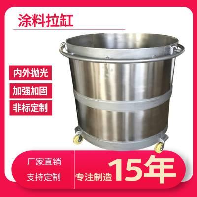 广东涂料不锈钢拉缸 移动化工储罐厂家