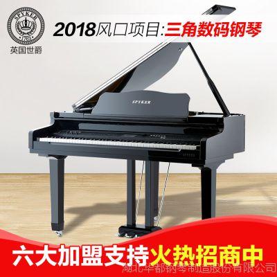 工厂直供spyker世爵W120M专业演奏MIDI键盘多功能三角电钢琴
