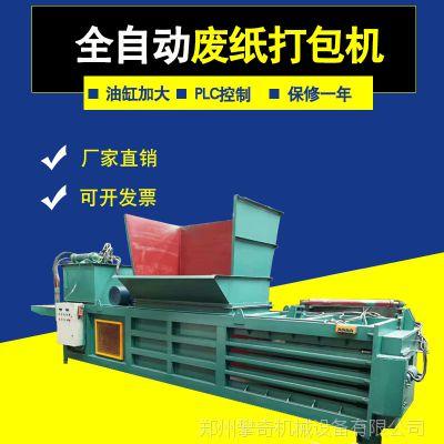 厂家直销 多功能废纸打包机 棉花打包压缩机卧式液压打包机
