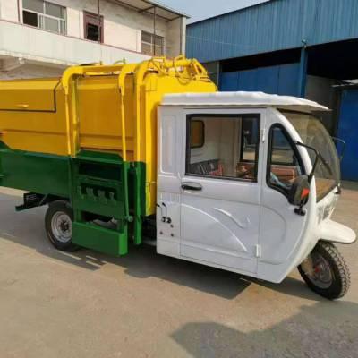灵武不锈钢电动垃圾车 电动环卫车垃圾车品牌 实时价格新闻