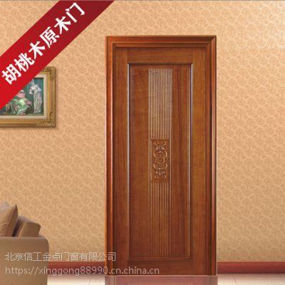 木门 室内门 实木门