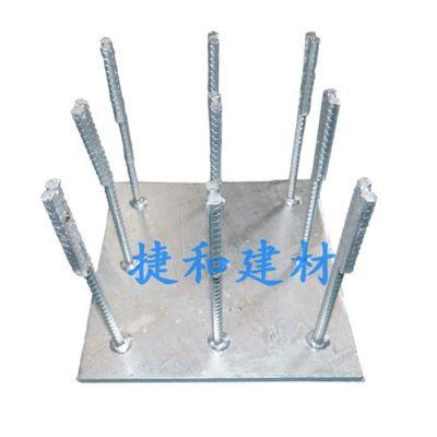 广州预埋件铁板幕墙前置预埋件现货-广州预埋件钢板厂家加工