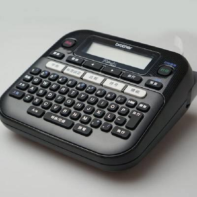 兄弟PT-1650教学仪器制造标签机