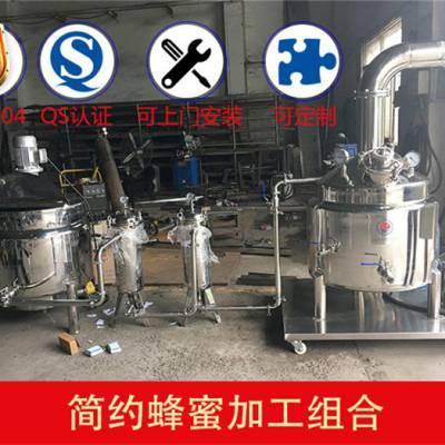 蜂蜜分装设备厂家-来宾蜂蜜分装设备-广州南洋食品机械(查看)