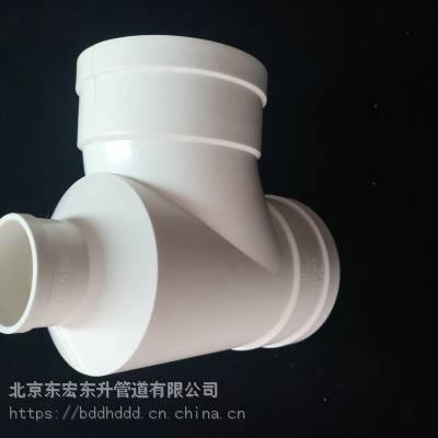 唐山pvc排水管pvc管经销