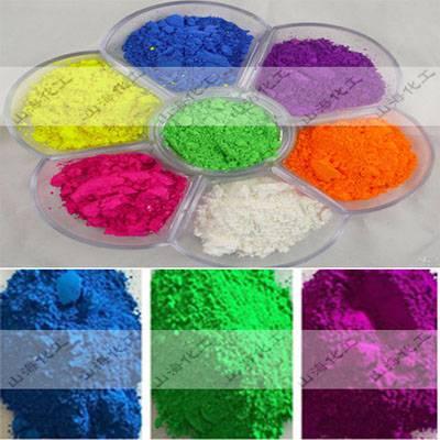 纺织专用闪亮荧光颜料