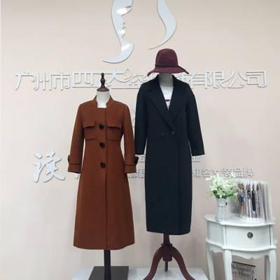 艾格高端羽绒服新款女走份批发重庆服装批发市场