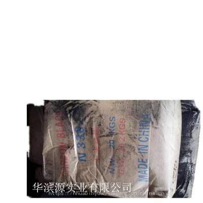 超细粉状炭黑N330 N220 多功能炭黑 色素用炭黑 导电 橡胶用炭黑