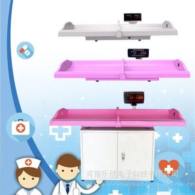 婴儿量床秤 体检专用电子婴儿秤卧式婴儿量床