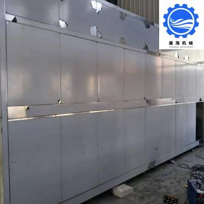 通海机械 自动超声波清洗设备生产商