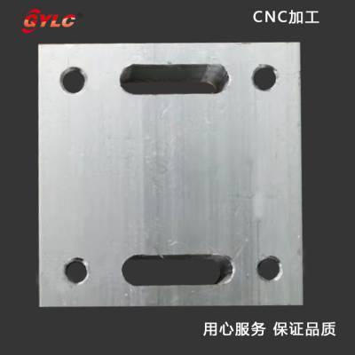 广州cnc加工中心 零件成品加工厂家