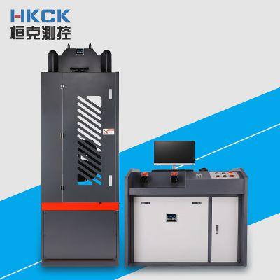 上海螺纹钢拉伸试验机|全自动拉力机厂家-上海桓克