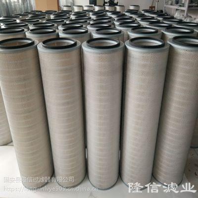 空气滤筒320*750--专业厂家生产