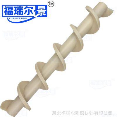 大量优质尼龙螺旋推瓶器 推瓶螺杆 尼龙蛟龙加工定制
