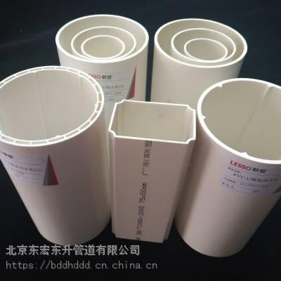 石家庄pvc线管pvc增强管 jdg金属穿线管厂家