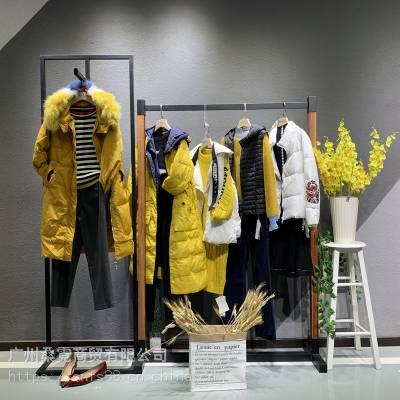 香港艺素国际19冬装 品牌尾货女装折扣批发走份 广州桑霓一手货源