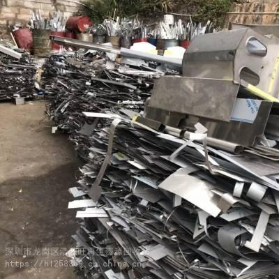 龙华废不锈钢回收 304不锈钢回收 上门收购