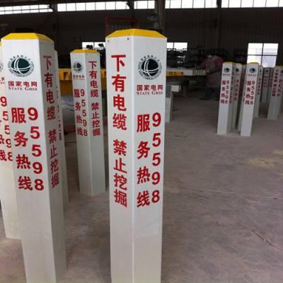 杭州电力电缆标志桩警示牌