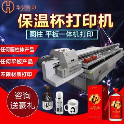 深圳广告制作设备 创业机器平板打印机9060 墨水智控省墨