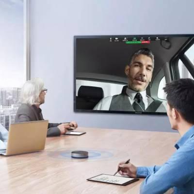 网牛智能办公 MAXHUB触控一体机智能会议