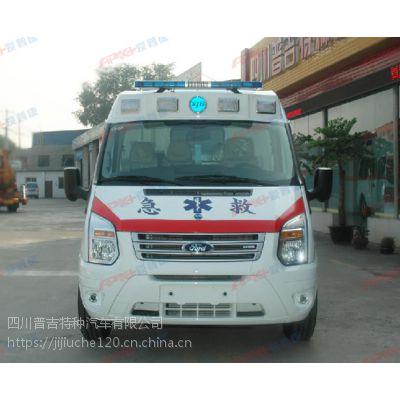 全顺v348救护车厂家专卖——四川爱普康救护车厂家销售