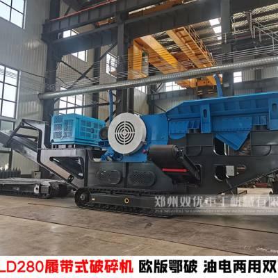成都上线移动式建筑垃圾粉碎机 全钢结构结实耐用